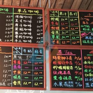 Store Chalkboard